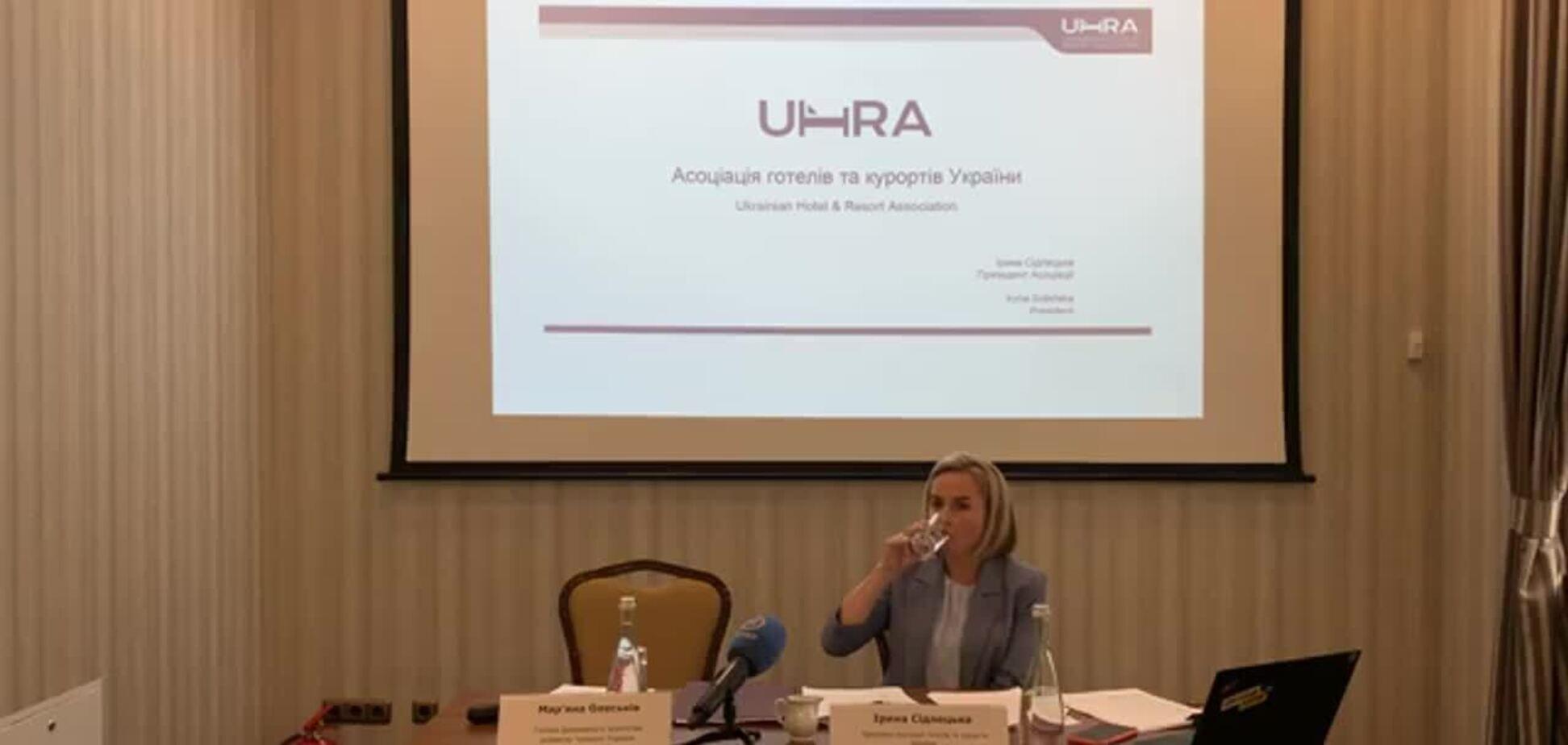 Украина вступила в европейское сообщество национальных ассоциаций отрасли гостеприимства