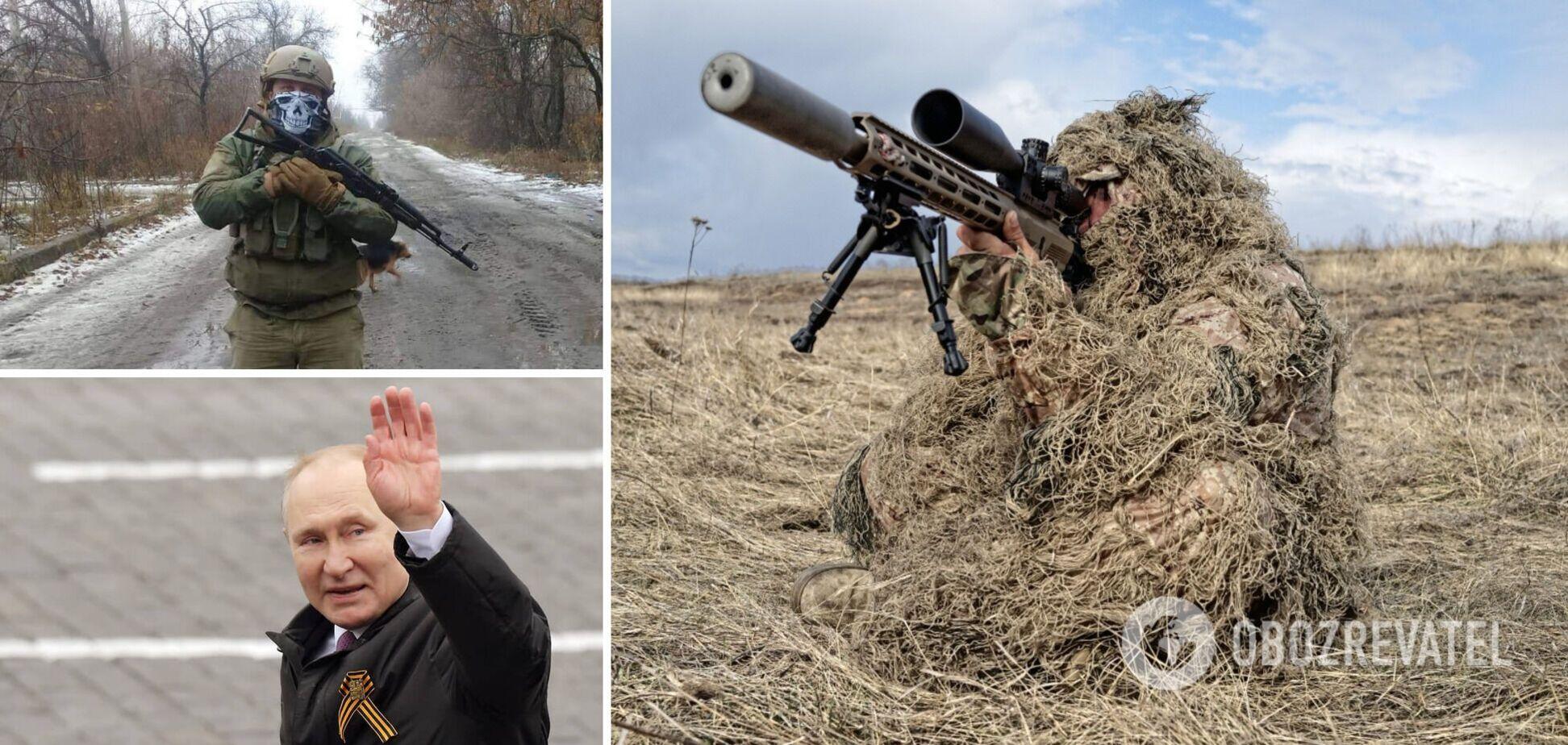Лучший стрелок ВСУ заявил, что хотел бы уничтожить врага номер один – Путина