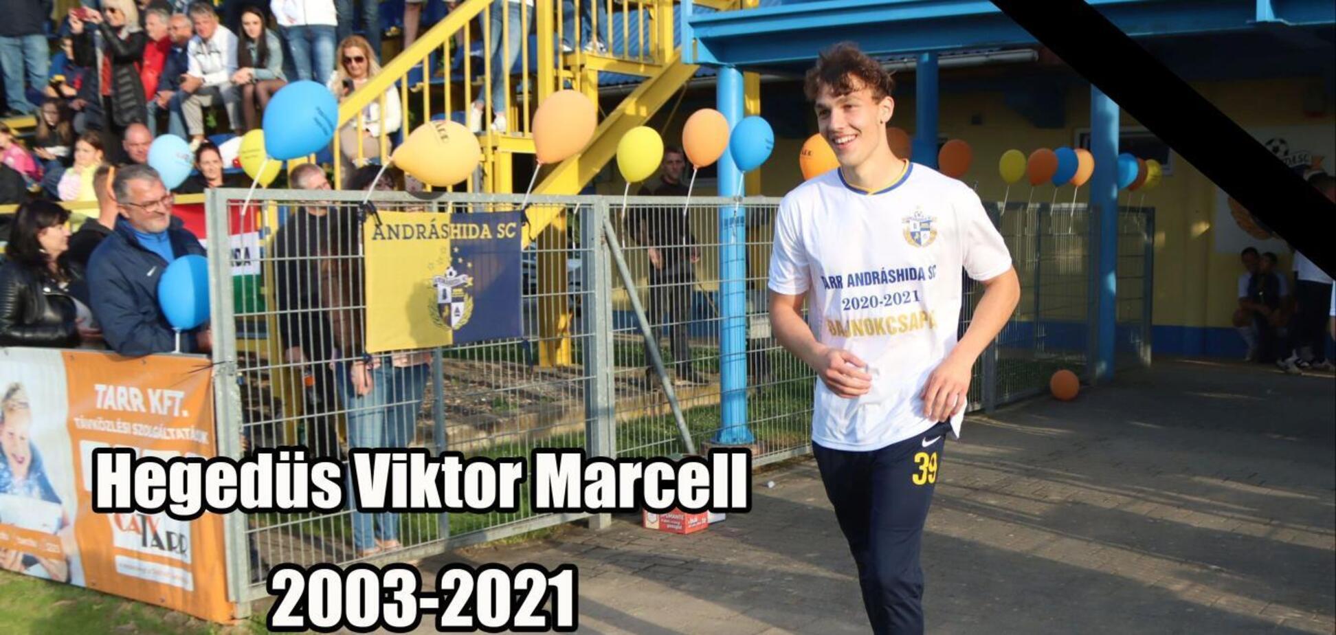 Віктор Марселл