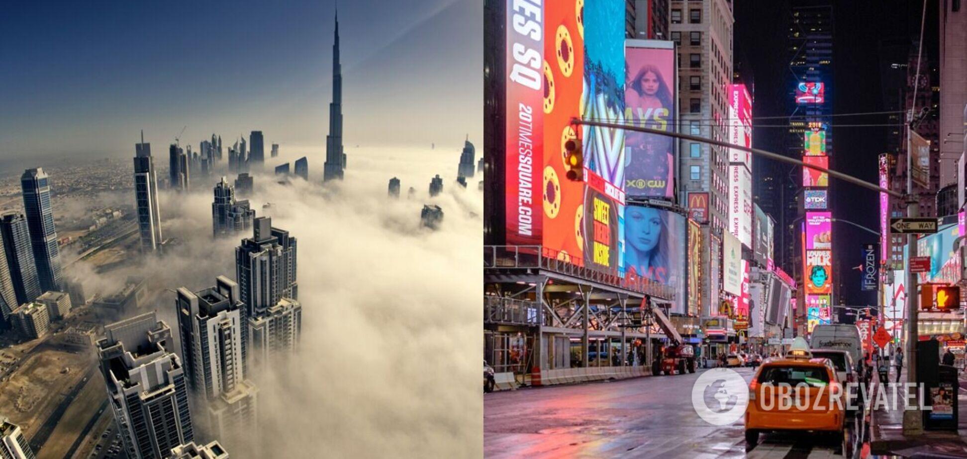Як змінилися найбільші міста світу за 100 років. Фото