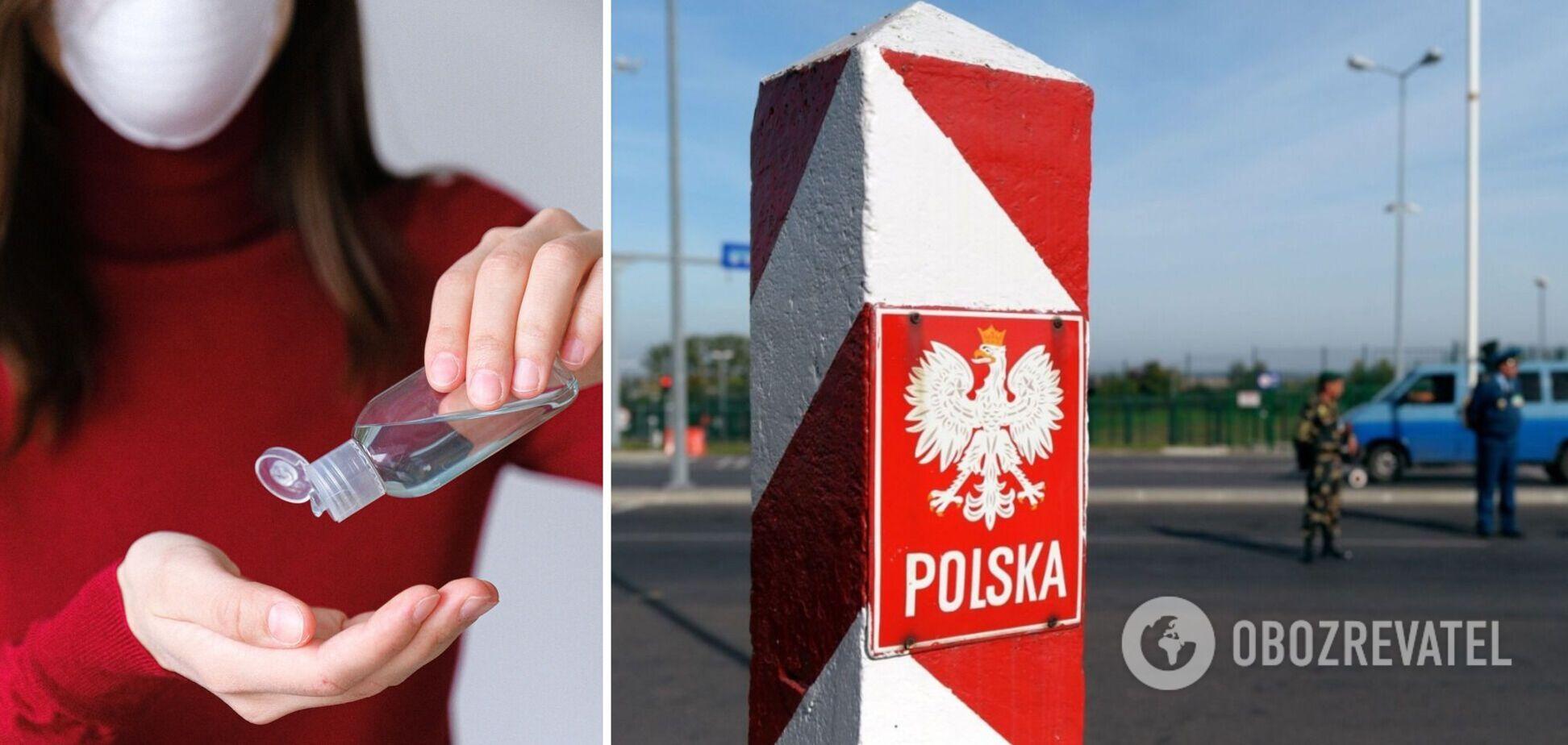 Польша изменила правила пересечения границы