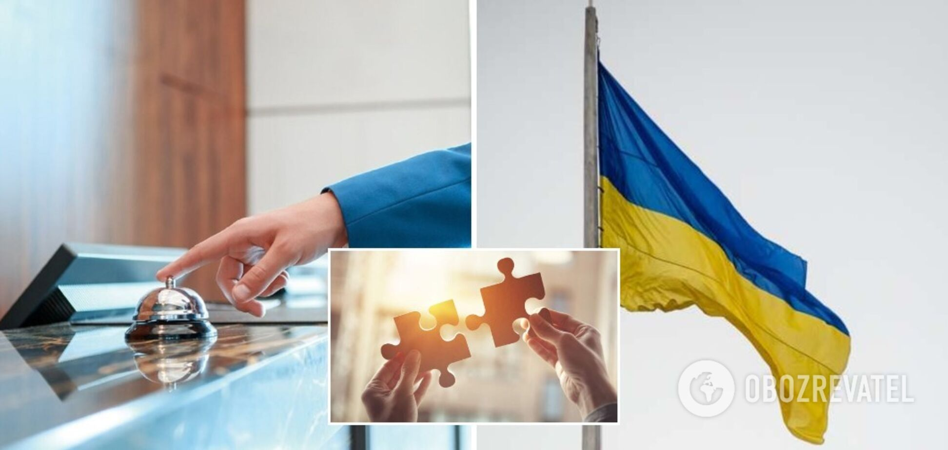 Україна приєдналась до HOTREC та HSU