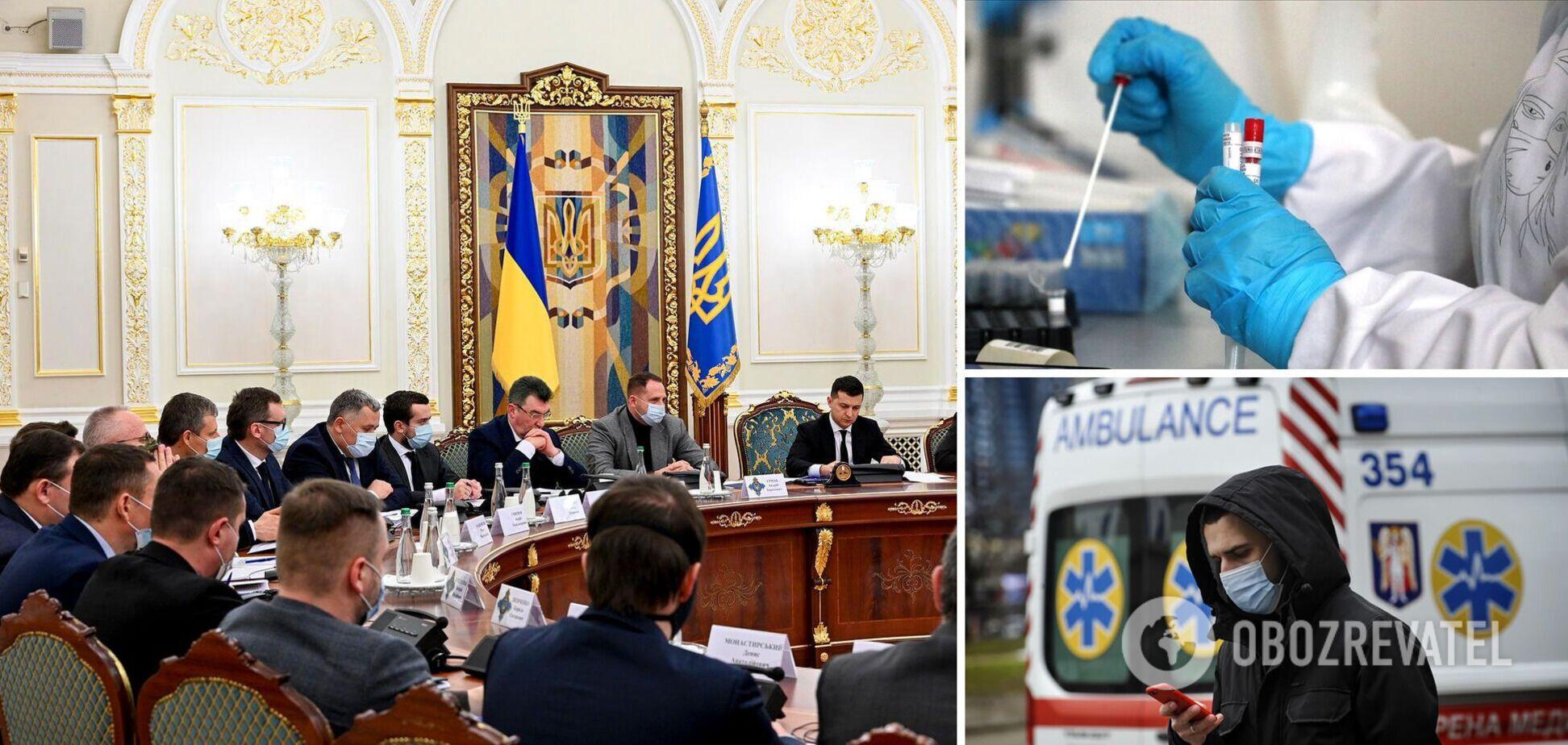 В Украине хотят усилить контроль за карантином: что решили на срочном заседании СНБО из-за штамма Дельта