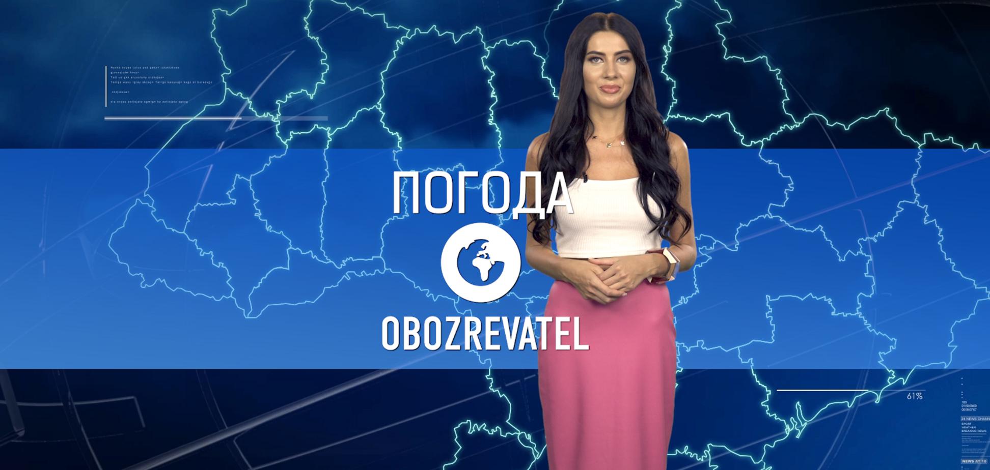 Прогноз погоды в Украине на четверг, 24 июня, с Алисой Мярковской
