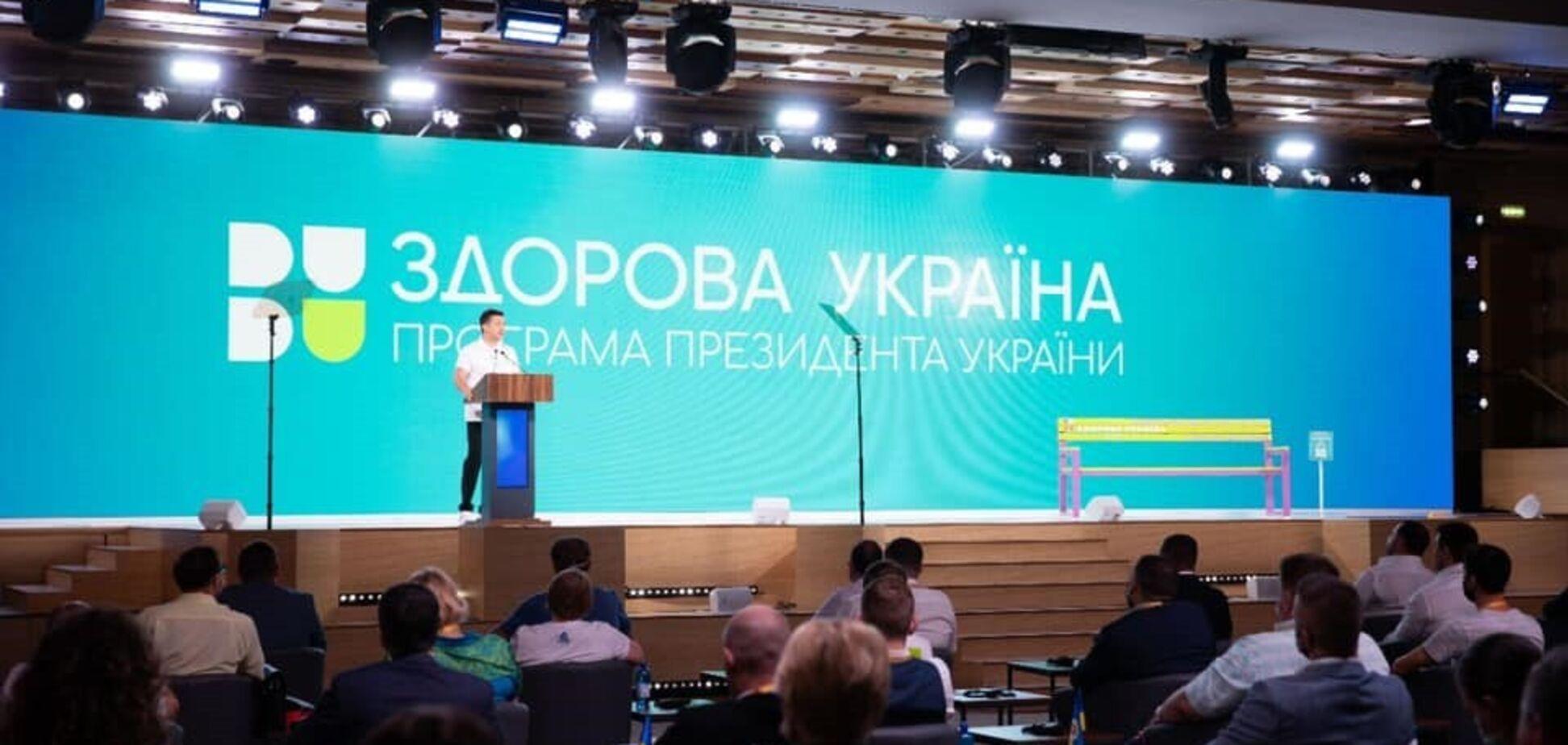В Украине стартует комплексная президентская программа здоровья, – Тимошенко