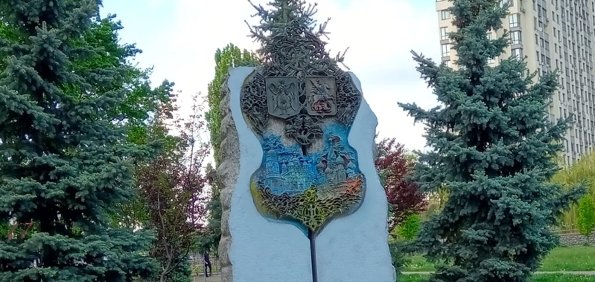 У Києві знесуть пам'ятник на честь 'дружби' Києва і Москви