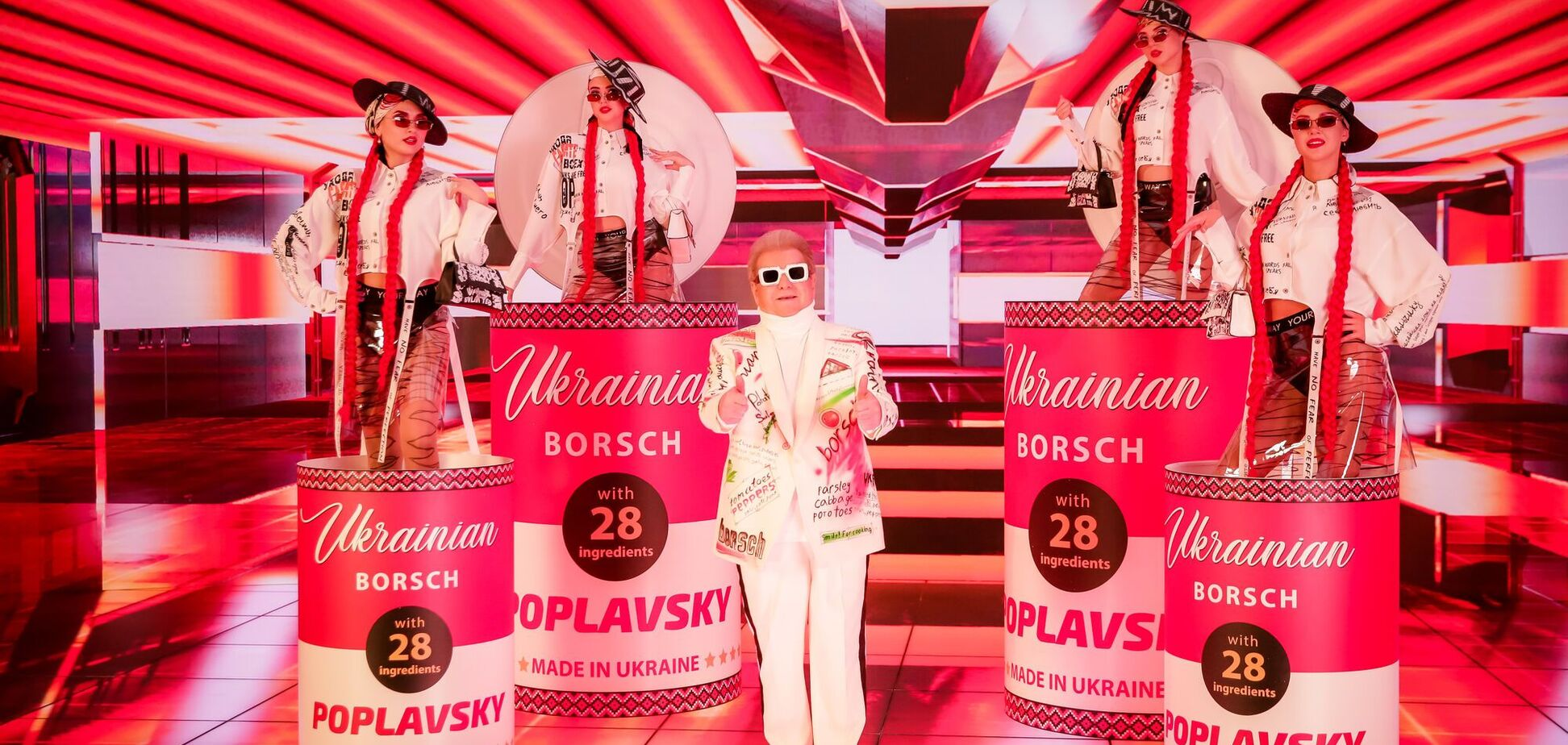 Поплавський представив кліп на пісню 'Український борщ' і зачитав реп