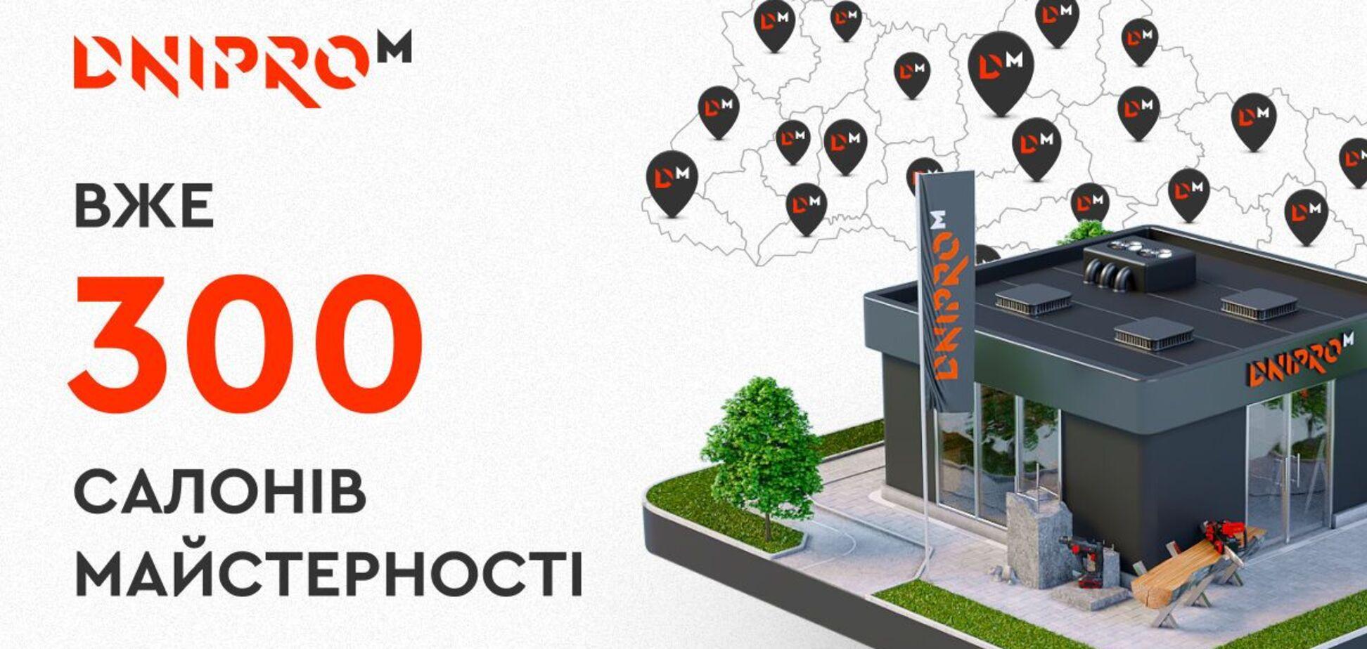 В Украине открыли 300-е пространство мастерства: что это?