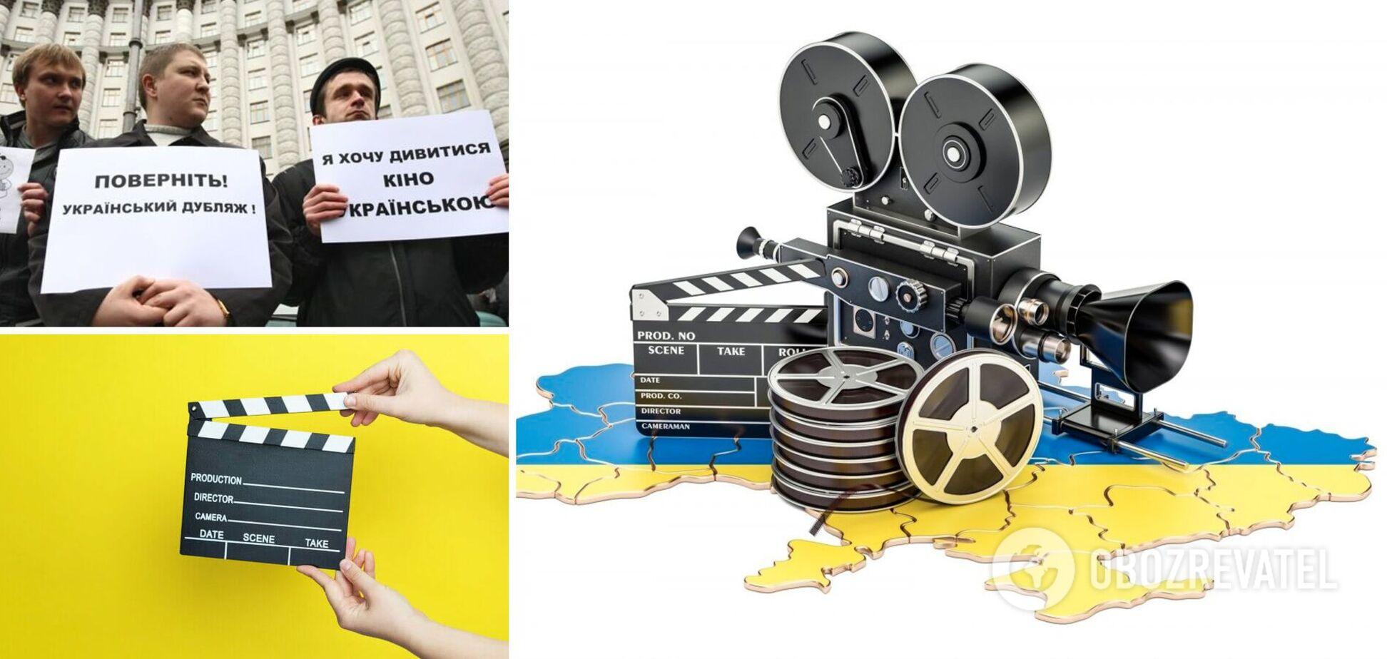 Украинскому языку в кино быть: 'слуги' не будут менять закон