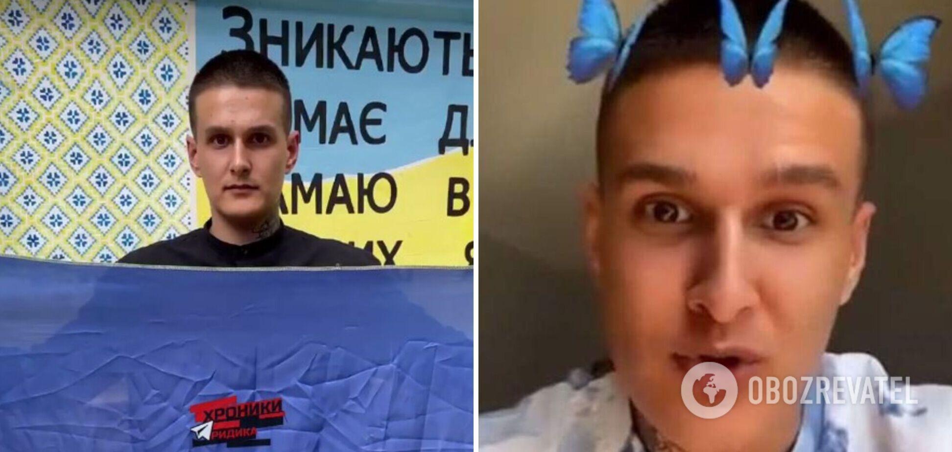 Блогер-переселенец, который оскорбил Украины, дважды извинился: один раз – с желто-голубым флагом в руках. Видео