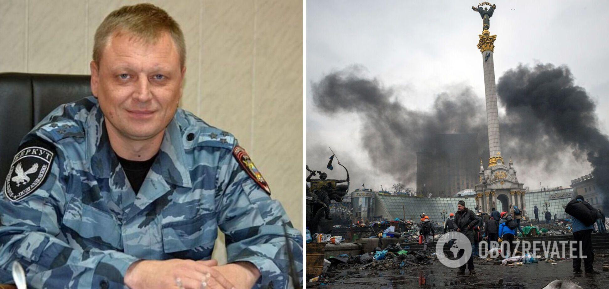 Суд виніс вирок екскомандиру луганського 'Беркута' у справі Майдану
