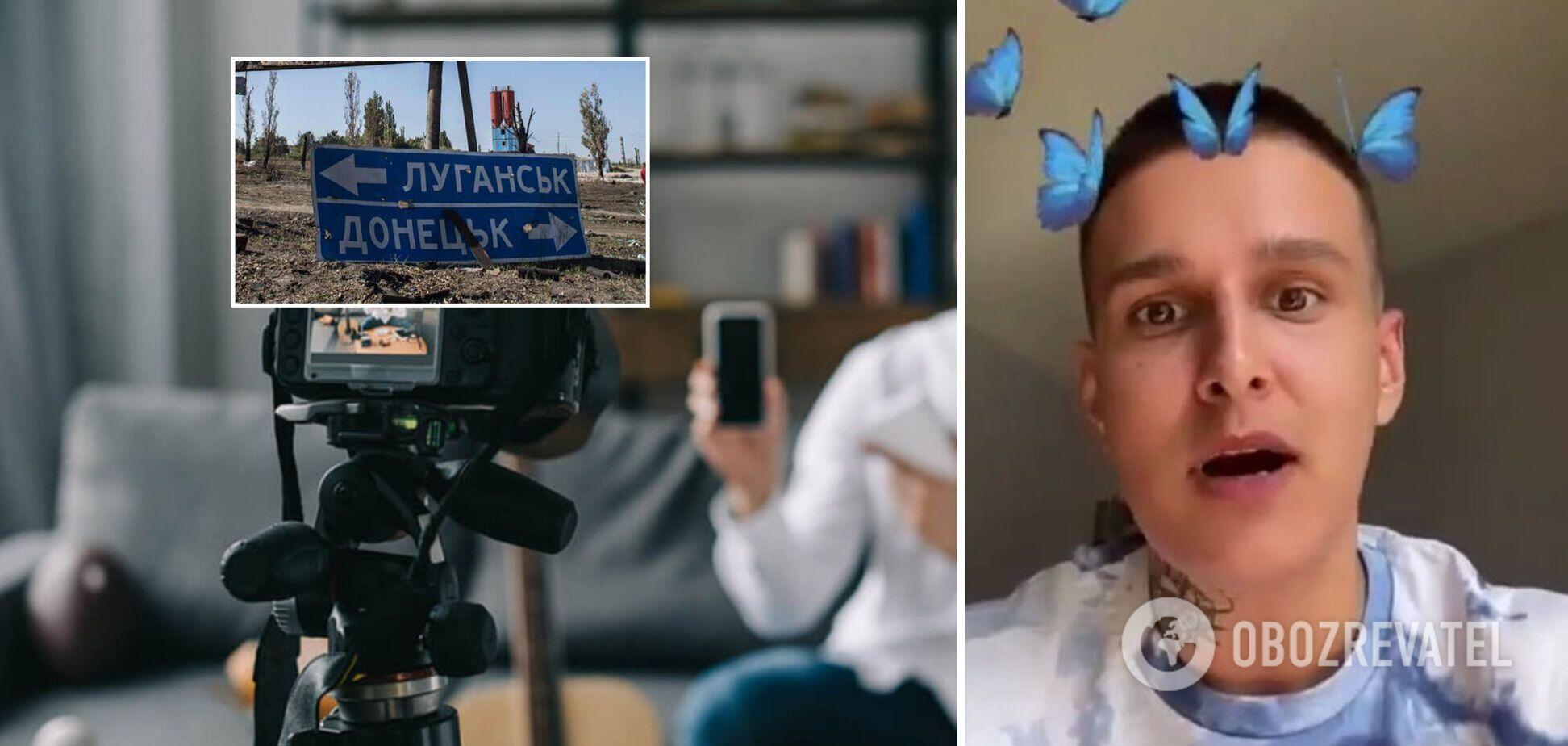 Блогер-переселенець з Донбасу обізвав Україну, але потім вирішив попросити вибачення. Відео