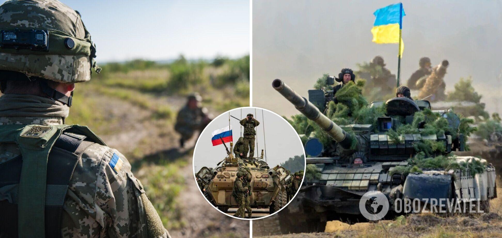 Война на Донбассе – штаб ООС
