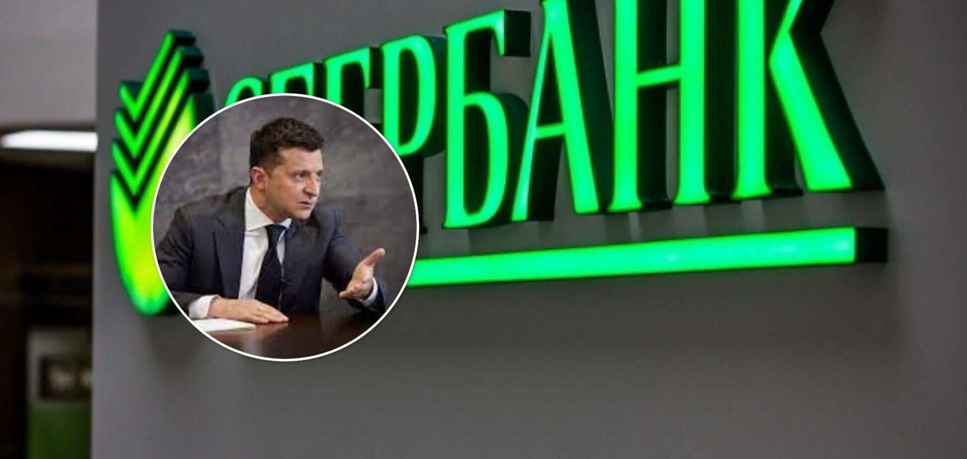 Зеленський продовжив санкції проти банків РФ