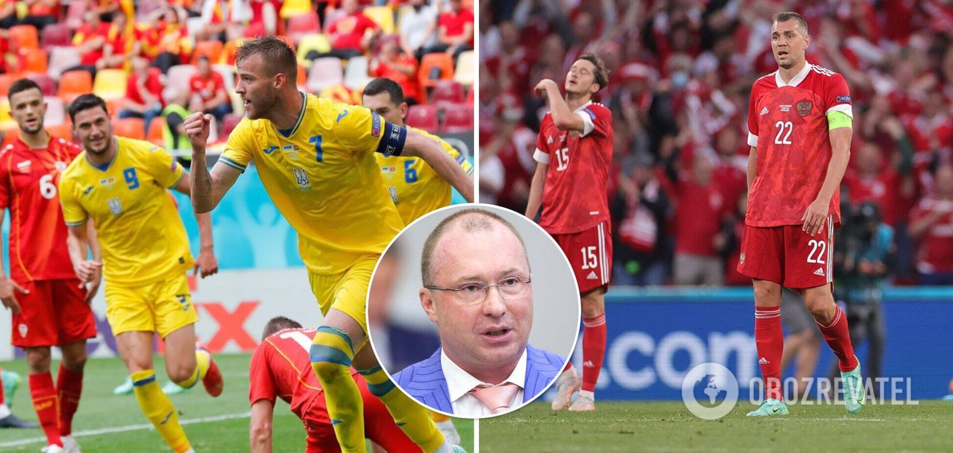 Україна вийшла в плей-офф Євро-2020