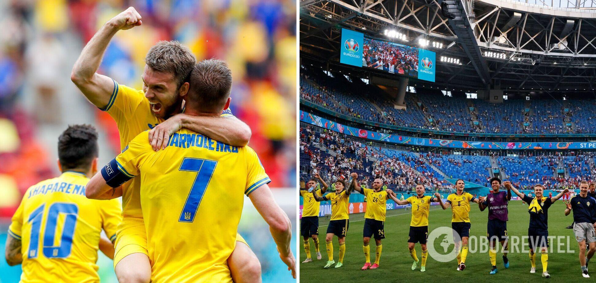 Швеция Украина