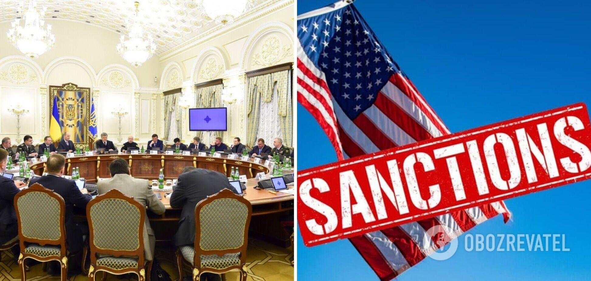РНБО провела закриту нараду через українців, які потрапили під санкції США