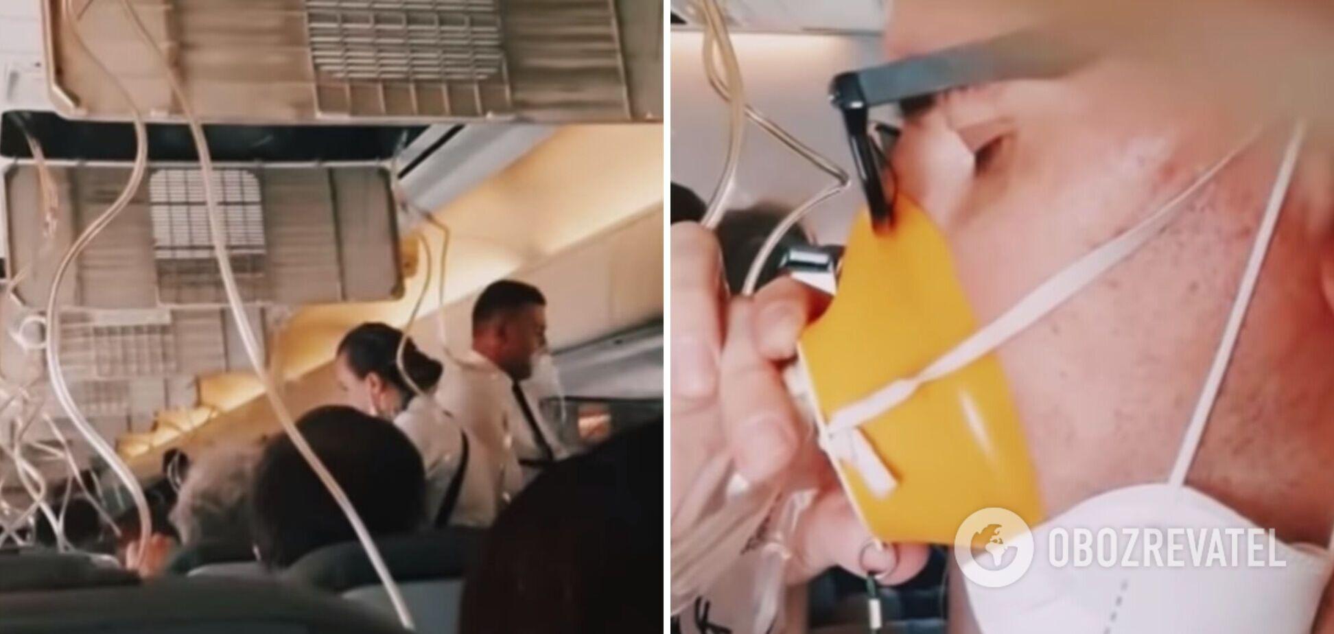 На борту самолета пришлось использовать кислородные маски