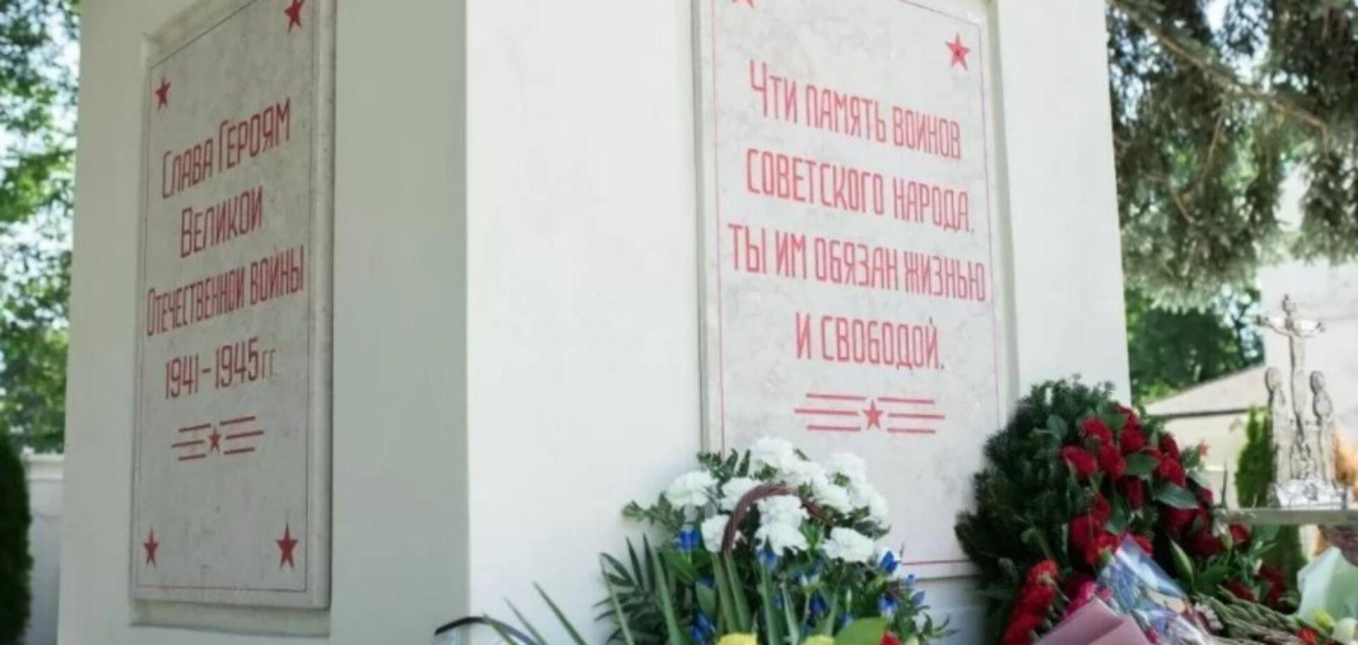 Дерипаска в Австрии почтил память украинского деда-героя Второй мировой – СМИ