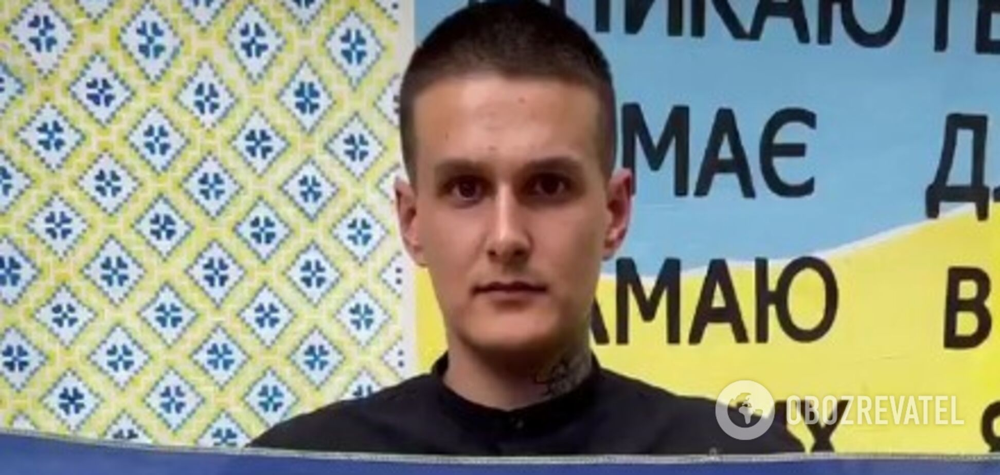 Донецкий блогер извинился с украинским флагом в руках