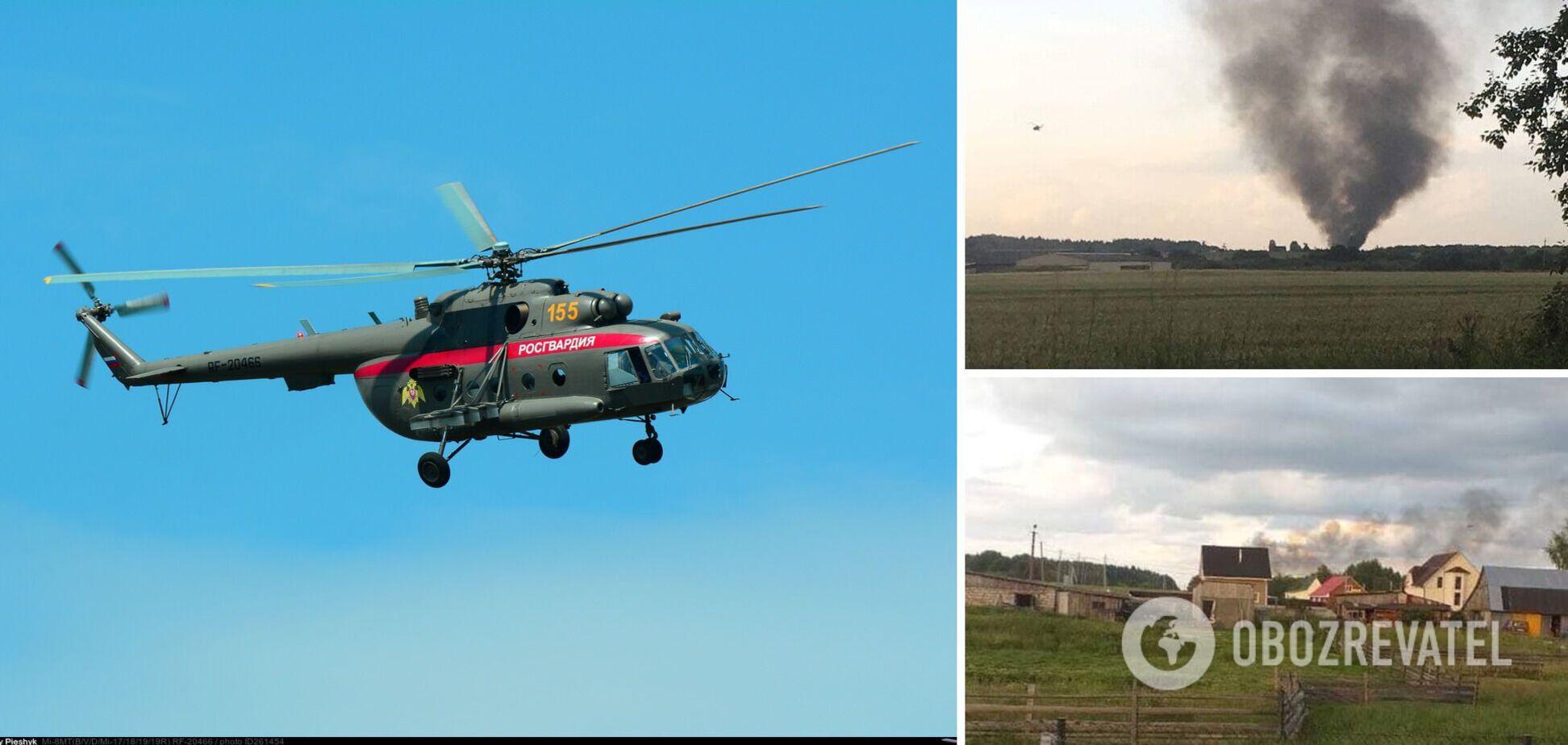 В России упал военный вертолет: погибли три росгвардейца. Фото и видео