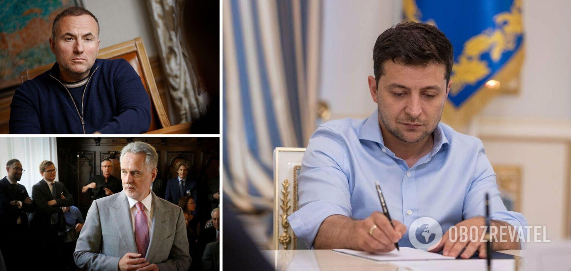 Зеленський ввів у дію санкції РНБО проти Фірташа і Фукса: список усіх фігурантів