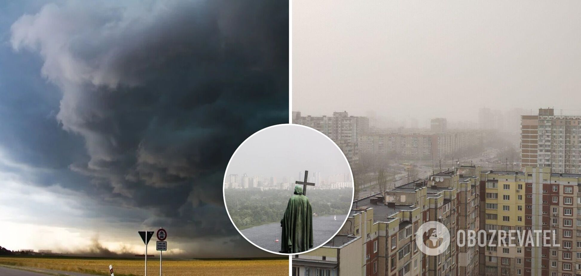 Частину України накрила пилова буря: метеорологиня сказала, коли ситуація покращиться
