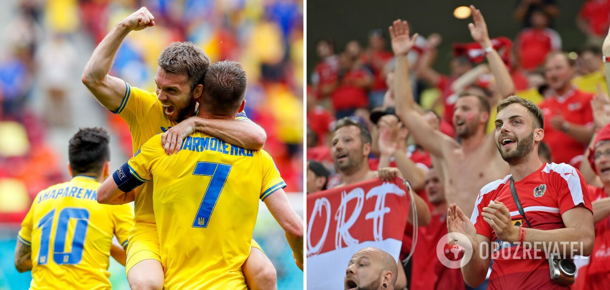 Фанати збірної Австрії обурилися через вихід України в плей-офф