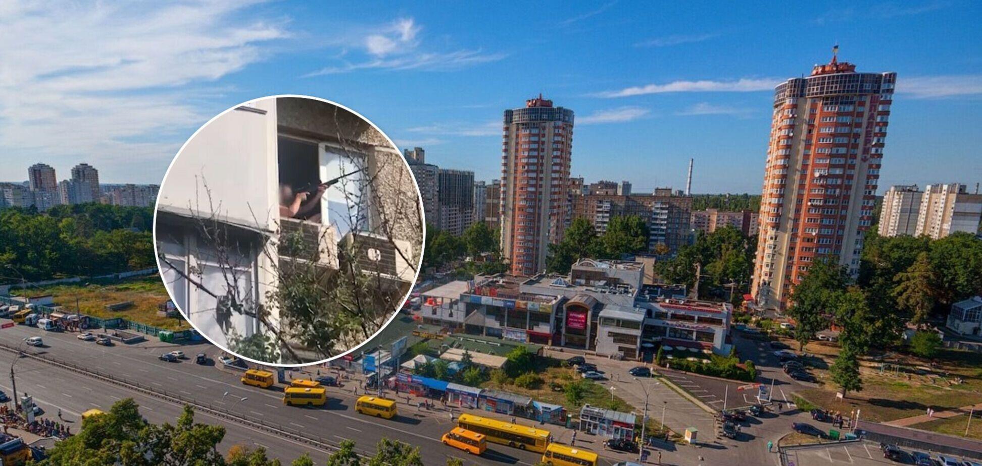 В Киеве мужчина устроил стрельбу из окон своей квартиры. Видео