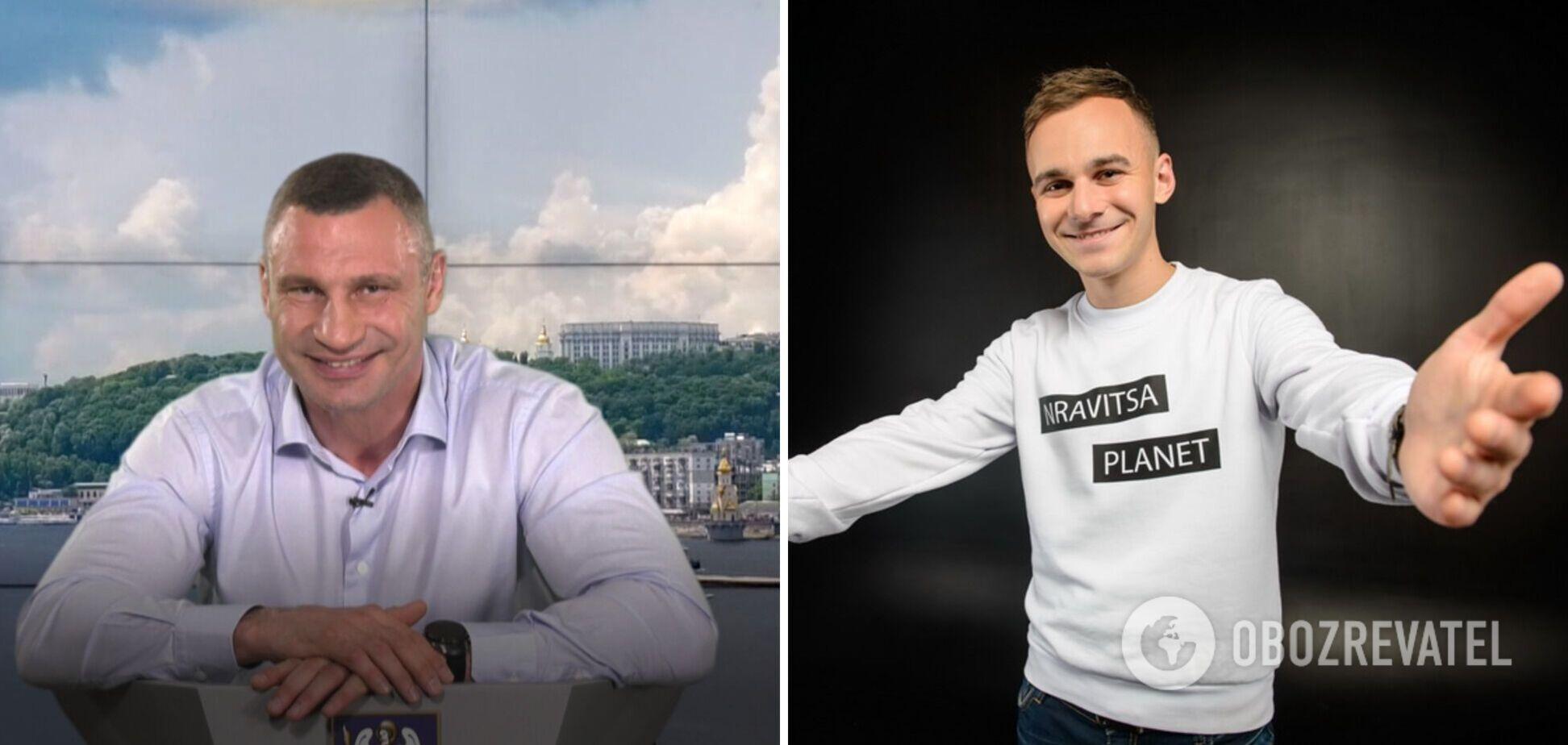 Кличко разом з відомим блогером заспівав хіт про себе и увірвався в музичні топи. Відео