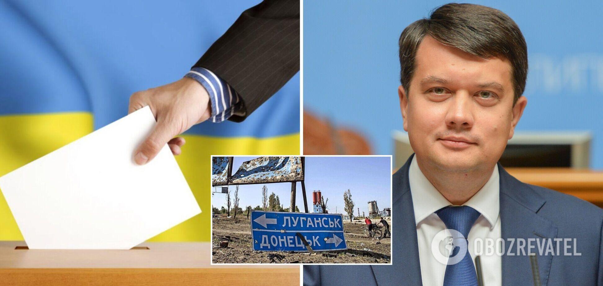 Референдуму про відмову від Донбасу не буде, а олігархи втрачають вплив: головне із заяв Разумкова