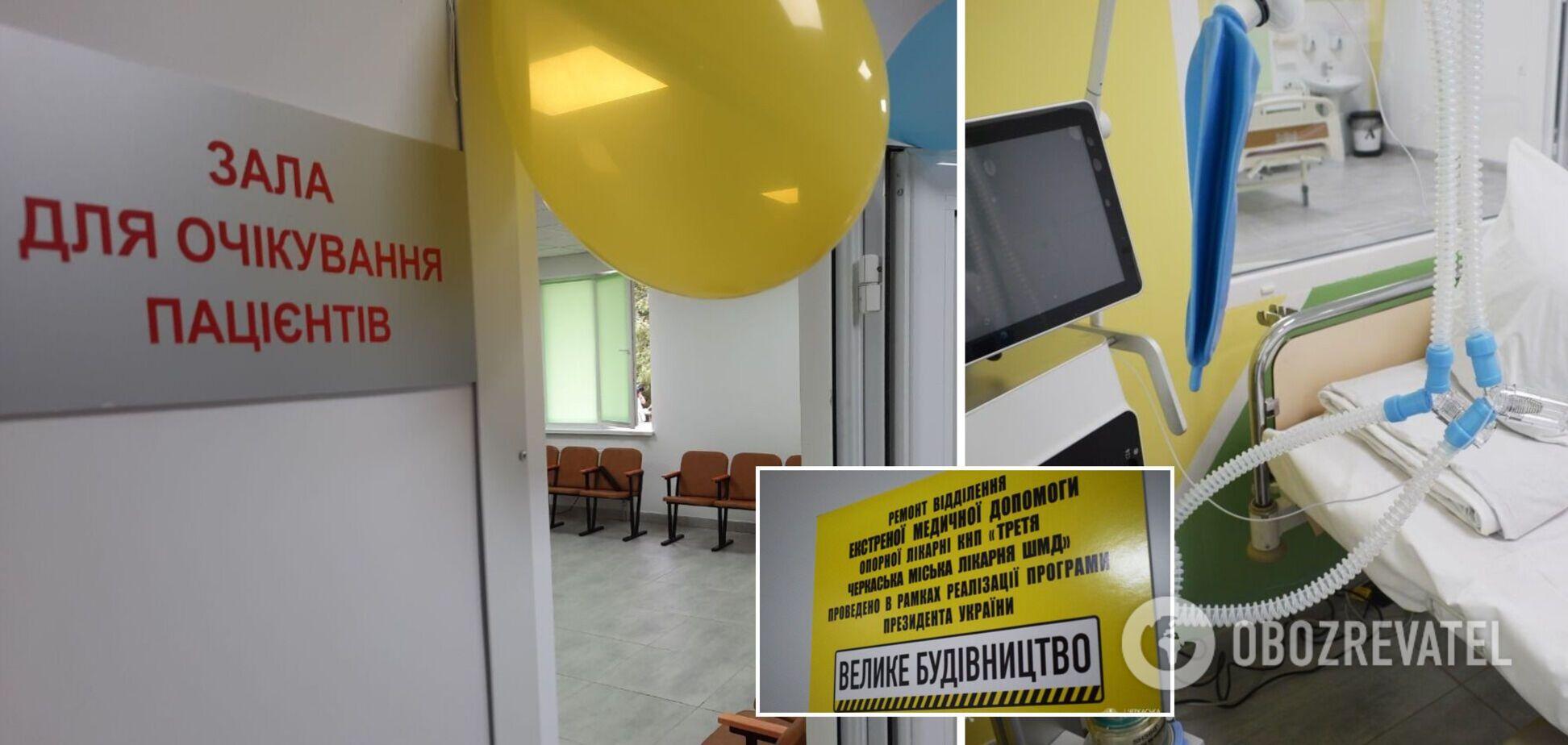 У Третій лікарні Черкас завершилося 'Велике будівництво' першої черги 'екстреного' відділення