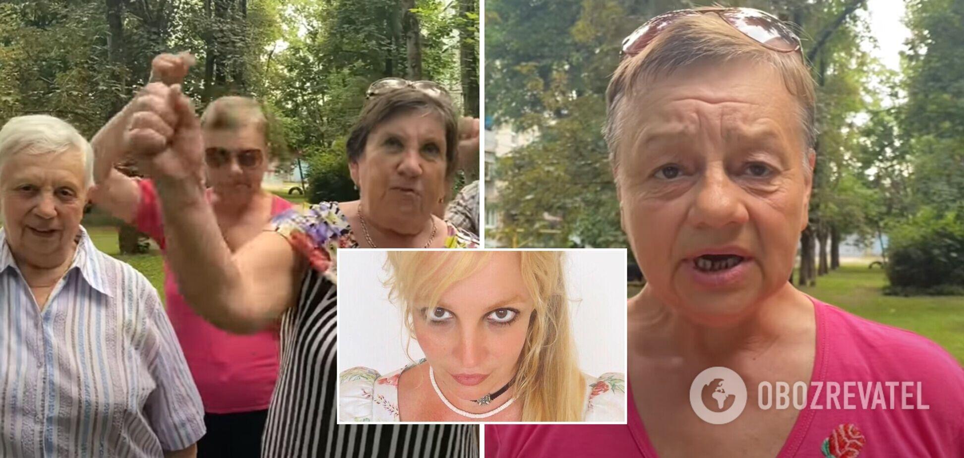 Російські бабусі із 'загону Путіна' зажадали звільнити Брітні Спірс. Відео