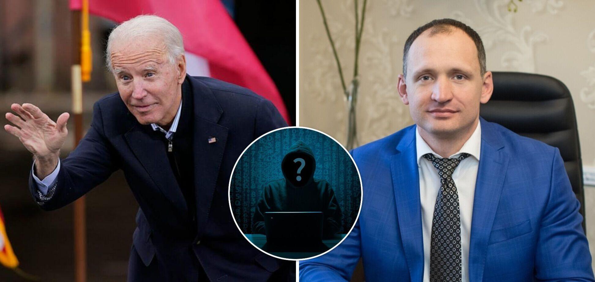 Хакерская атака высокого уровня: как подпись Joe Biden появилась под петицией об увольнении Татарова