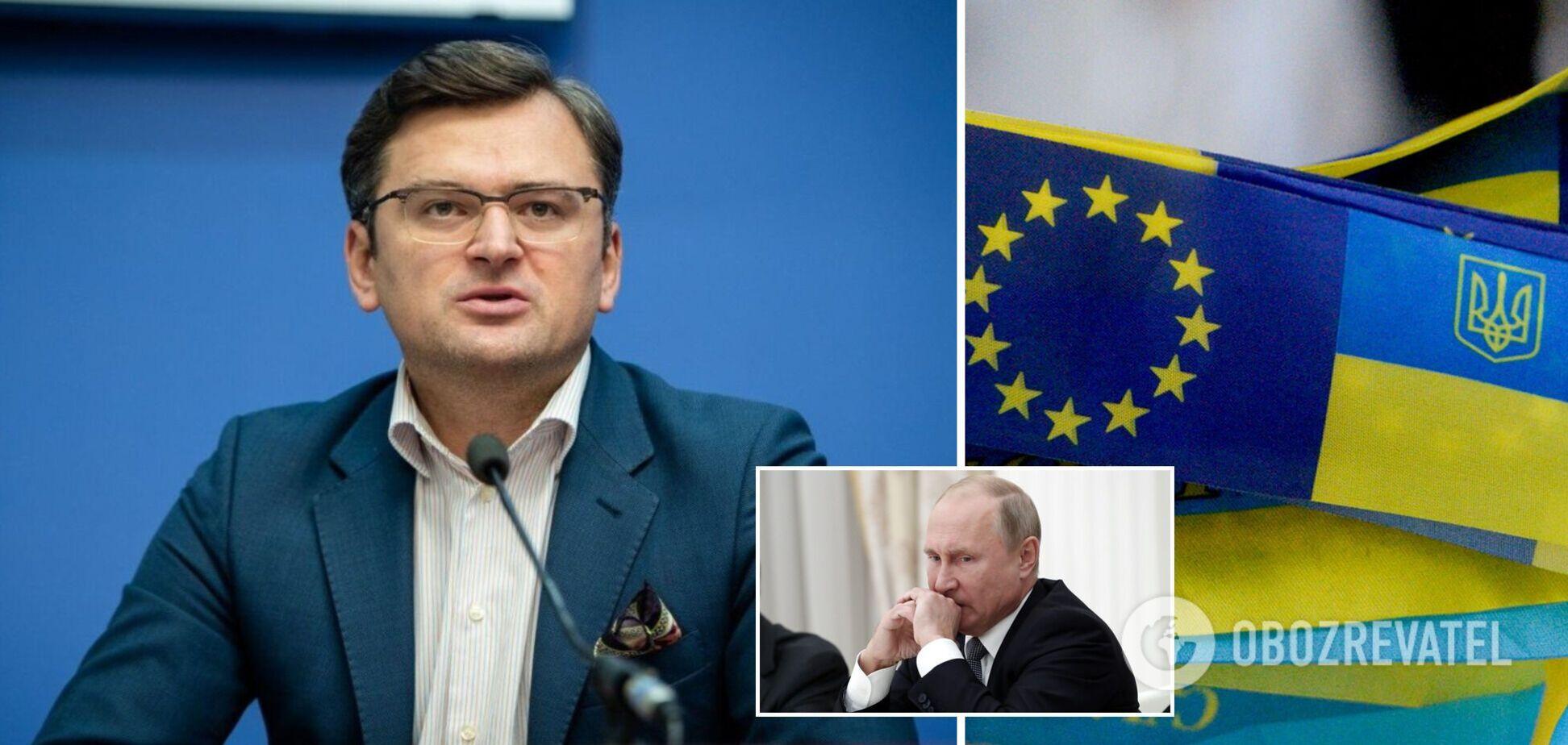 Кулеба про відмову лідерів ЄС запрошувати на саміт Путіна: цю атаку ми відбили