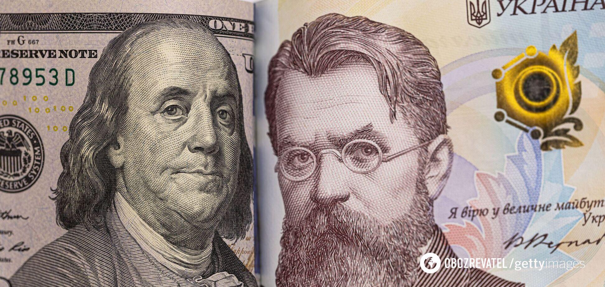 Гривня чувствует себя хорошо: в НБУ объяснили стабильность валюты
