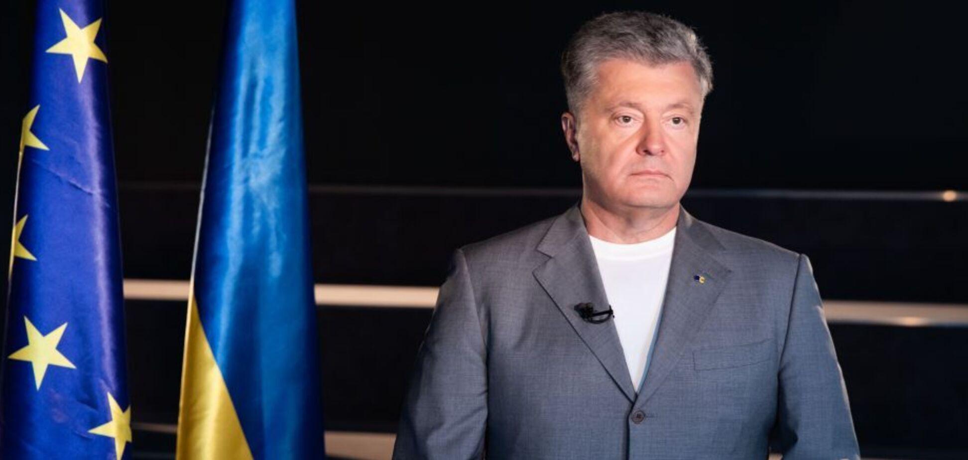 Порошенко призвал официально внести 'вагнергейт' в повестку дня ВСК