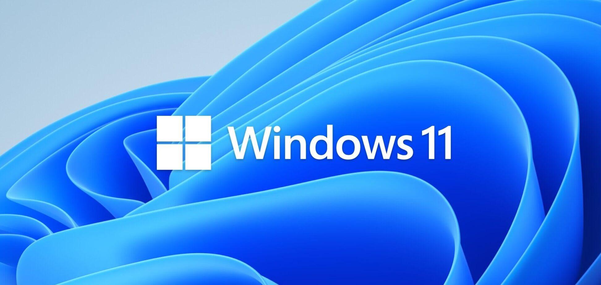 Microsoft презентувала Windows 11: все, що потрібно знати про оновлення