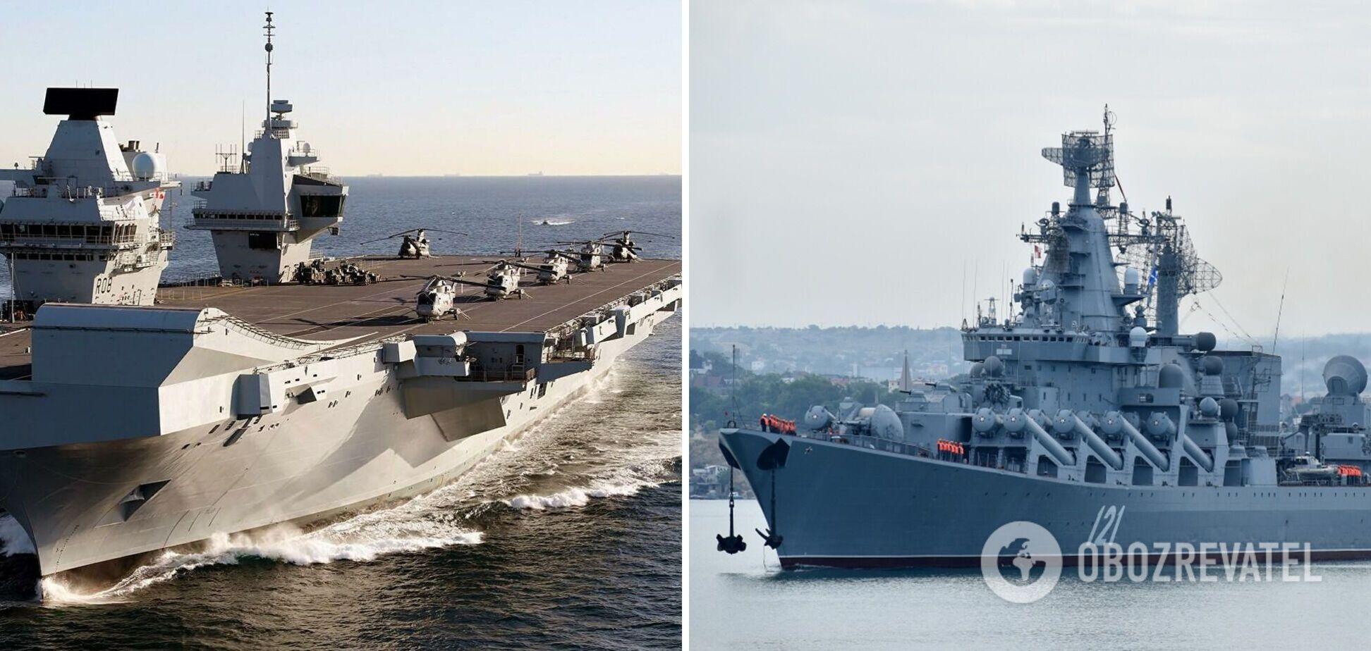 Российские корабли устроят новые стрельбы возле авианосца Британии