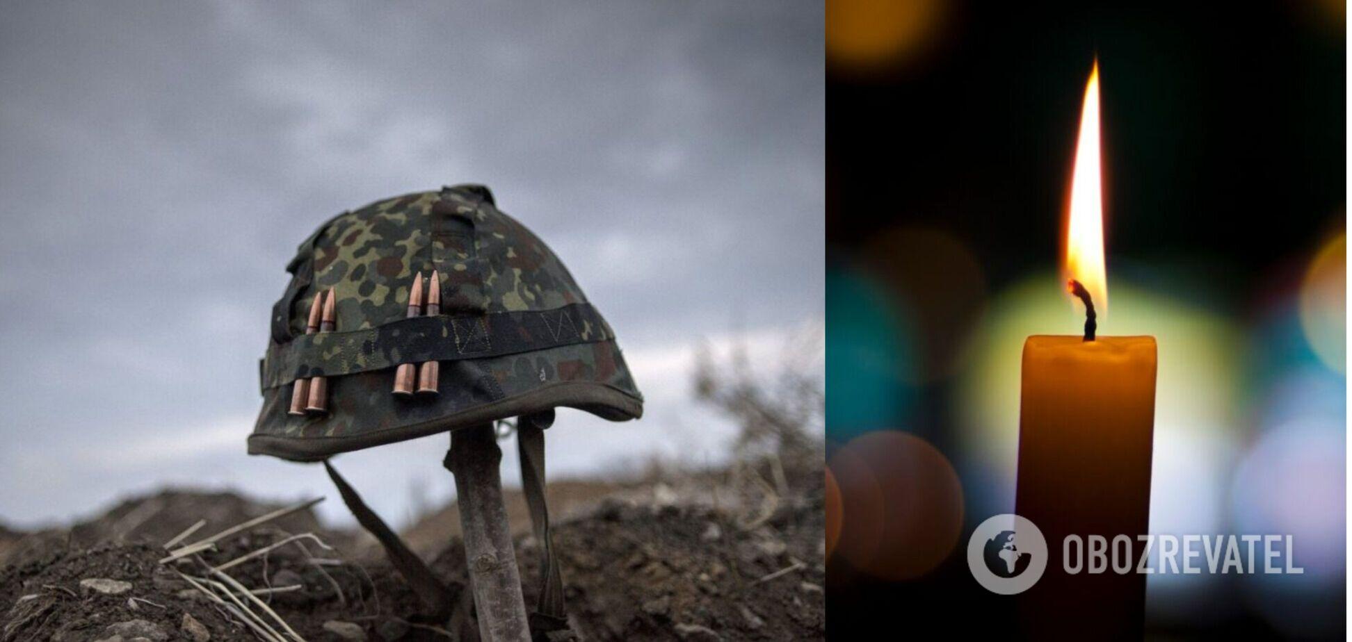 На Донбассе погиб украинский военный, названо имя Героя. Фото