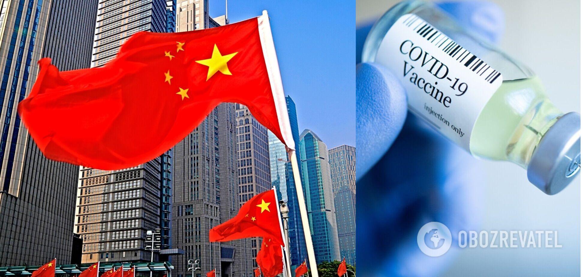 ЗМІ дізналися, як Китай погрожував Україні зупинкою поставки вакцин, в КНР все заперечують