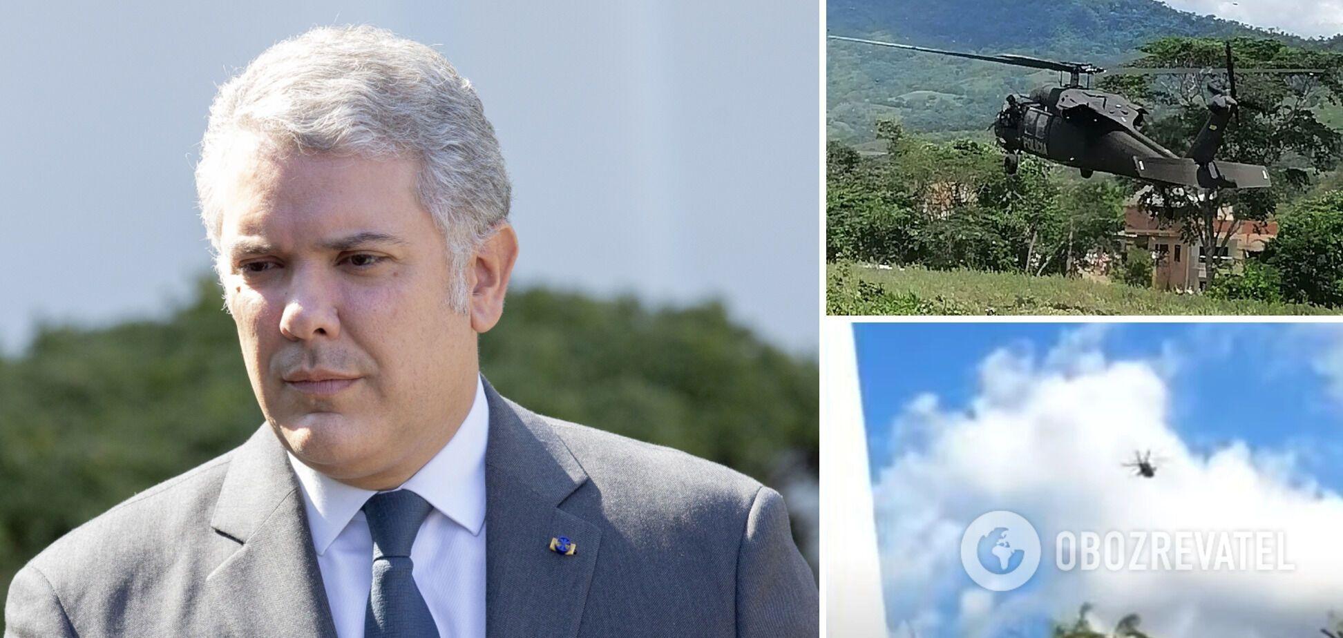 В Колумбии обстреляли вертолет с президентом на борту. Момент попал на видео