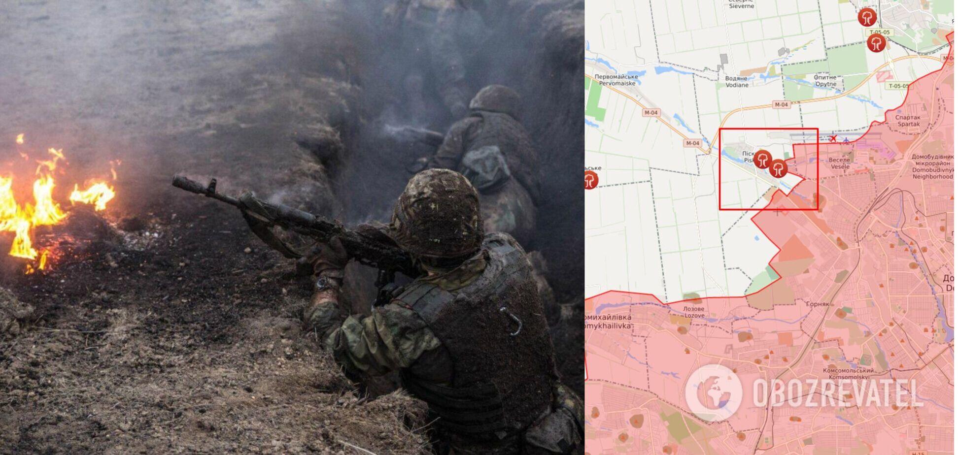 Украинский военный на Донбассе погиб после обстрела 120-мм минометов – ООС