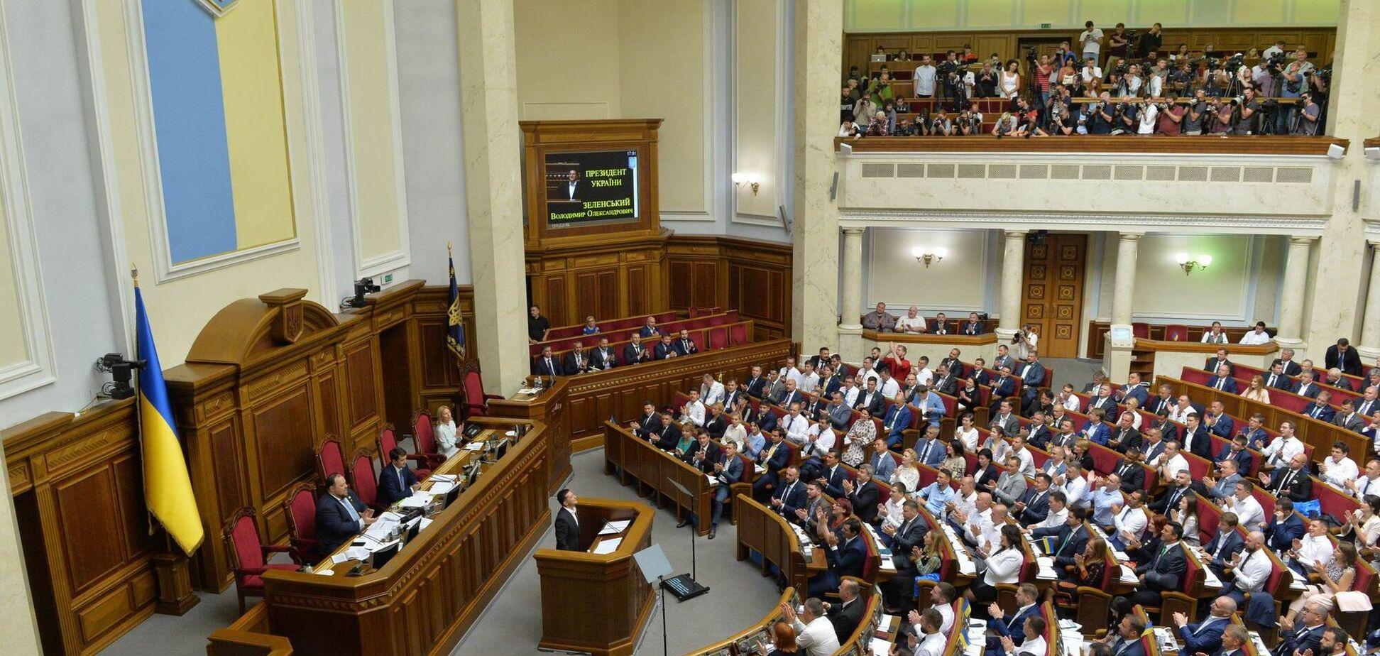 Зеленский созвал внеочередное заседание Рады: дата и темы