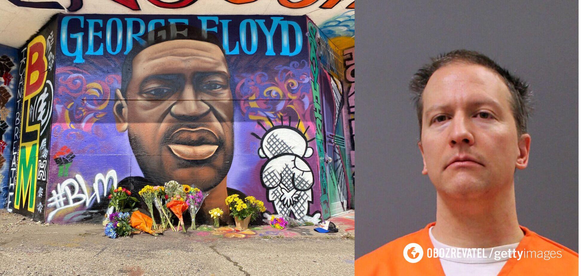 Експоліцейського в США засудили до 22 років в'язниці за вбивство Флойда