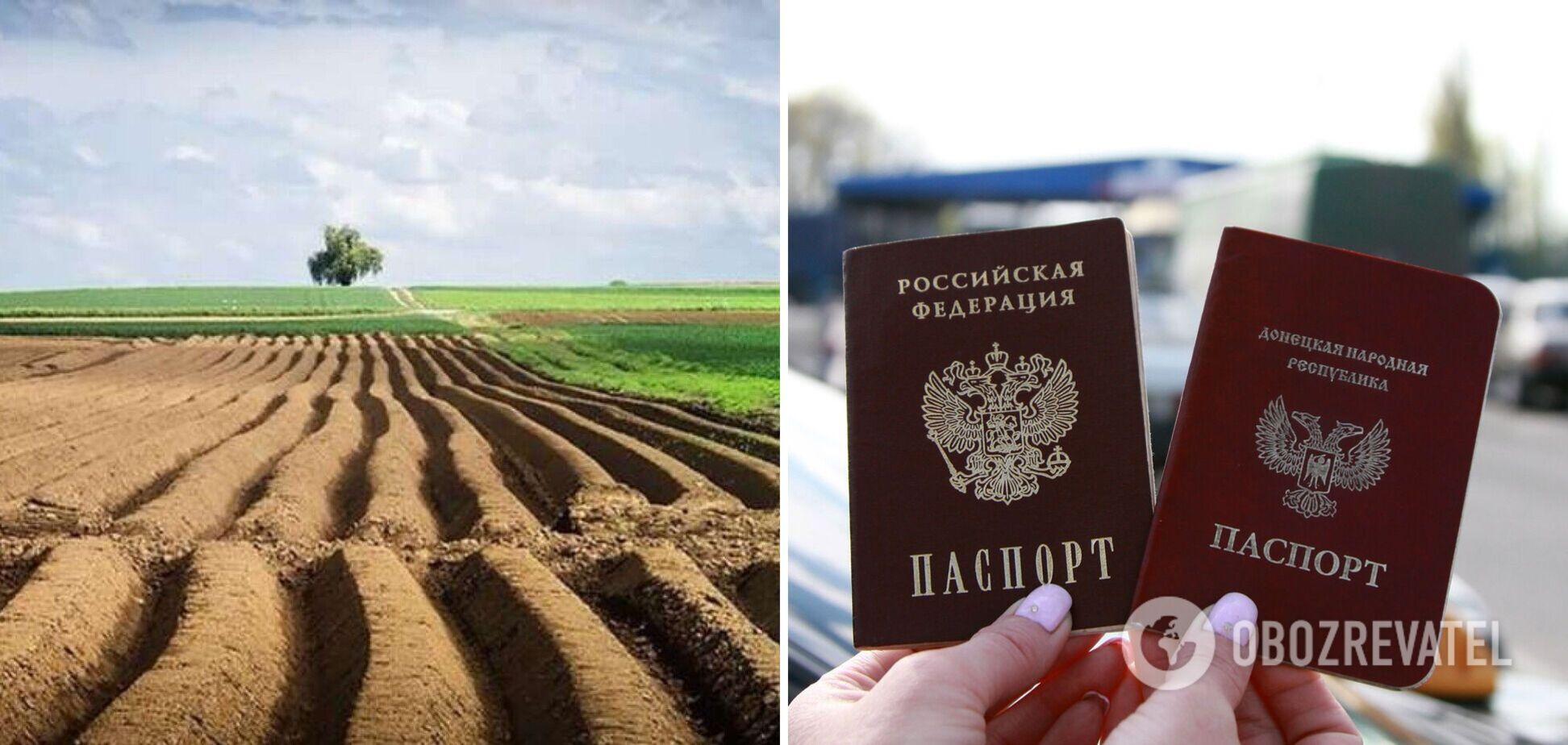 У росіян конфіскують українську землю: в Мінагро виступили з попередженням