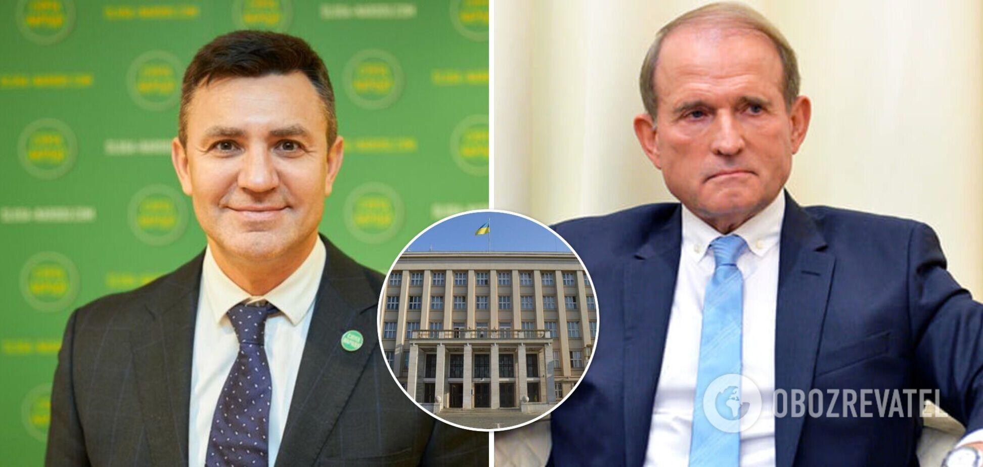 Управлять бюджетом Закарпатья отдали родственнику Медведчука