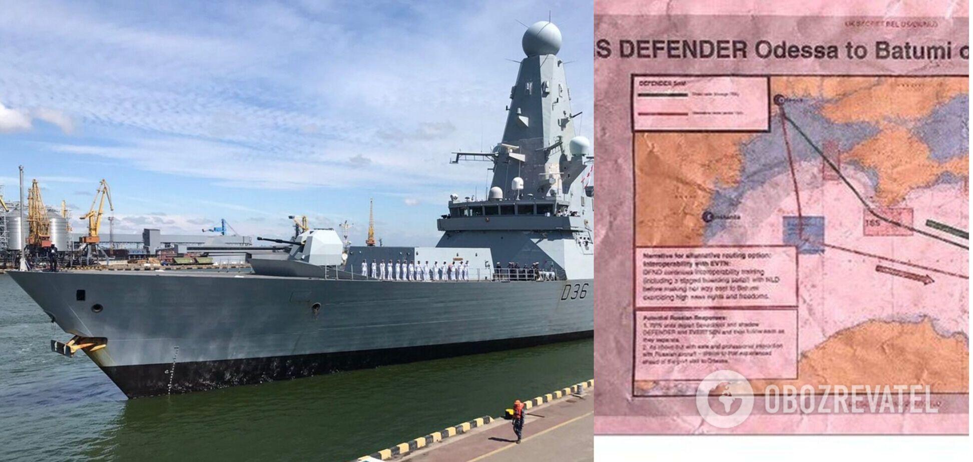 У Британії знайшли 'засекречені' документи про прохід есмінця Defender біля Криму, – ЗМІ