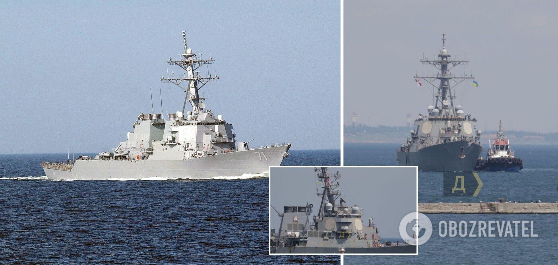 В порт Одессы зашел американский ракетный эсминец Ross. Фото