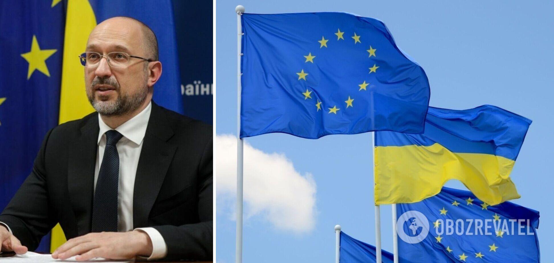 Украина планирует договориться с ЕС о пяти 'безвизах': Шмыгаль раскрыл детали